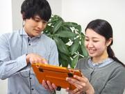 auショップ 千歳船橋店のアルバイト求人写真2