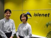 auショップ 千歳船橋店のアルバイト求人写真3