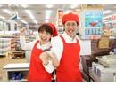 株式会社チェッカーサポート 大手食品スーパー 戸越銀座店(6715)のアルバイト