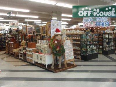 オフハウス 水戸赤塚駅南口店の大写真