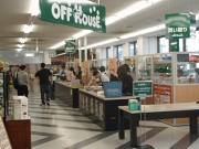 オフハウス 水戸赤塚駅南口店アルバイト写真