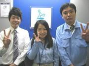 株式会社旅人 横浜オフィス