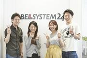 株式会社ベルシステム24 中野ソリューションセンターのアルバイト求人写真0