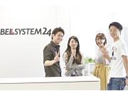 株式会社ベルシステム24 中野ソリューションセンターのアルバイト求人写真2