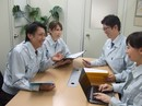 PGSホーム 横浜支店のアルバイト