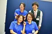 株式会社アセットオール 八王子営業所のアルバイト求人写真0