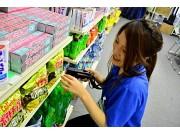 株式会社アセットオール 八王子営業所のアルバイト求人写真2