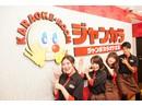 ジャンボカラオケ広場 京橋1号店のアルバイト