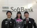 ソフトバンクグループ合同募集 埼玉県所沢市下安松のアルバイト