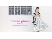mezzo piano junior 阪急百貨店 川西店
