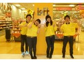 雑貨専門店「横浜港北ロフト」での販売スタッフ募集!(大倉山、綱島、菊名)のアルバイト