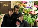 小田急フローリスト 町田店のアルバイト