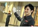 日本自動車サービス株式会社(営業事務)のアルバイト