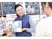 カメラのキタムラ 川西/アステ川西店 (7442)