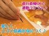 株式会社バーンリペア 横浜センター リペアのアルバイト