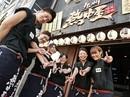 九州藩 吉祥寺店のアルバイト