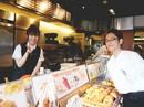 サンマルクカフェ bono相模大野店のアルバイト