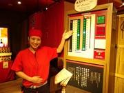 天然とんこつラーメン専門店・一蘭 京都八幡店のアルバイト