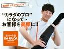 カラダファクトリー ビーンズ武蔵浦和店のアルバイト