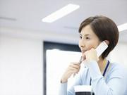 SBIビジネスサポート株式会社 松原(お弁当・食品宅配サービス会社オフィスワーク)のパート求人