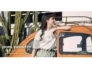 pom ponette junior 阪急百貨店 川西店