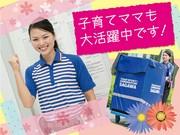 佐川急便株式会社 京都営業所 四条高倉SC