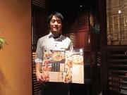 高田屋 千駄ヶ谷店のアルバイト求人写真3