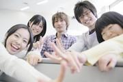 信金関連会社コールセンタースタッフ 新宿JS/0904005001のアルバイト求人写真0