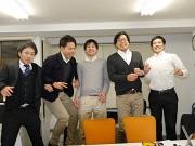 株式会社NECT 横浜エリアのアルバイト求人写真1