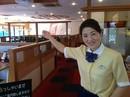 和食よへい 昭島店のアルバイト