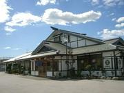 サガミ 京都八幡店