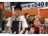 ベックスコーヒーショップ 福生店のアルバイト