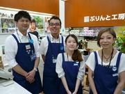 コイデカメラ 綱島イトーヨーカドー店