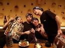 薩摩郷土料理 ぢどり亭のアルバイト