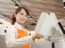 株式会社チェッカーサポート ディスカウントストア六本木店(5356)のアルバイト