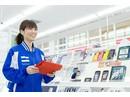 ソフトバンクグループ合同募集 埼玉県所沢市日吉町のアルバイト