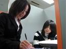 ITTO個別指導学院 大阪茨木玉櫛校のアルバイト