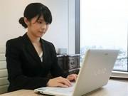 株式会社高島易断本部のアルバイト求人写真2