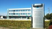 近代ビル管理株式会社(持田ヘルスケア株式会社 埼玉工場)のパート求人