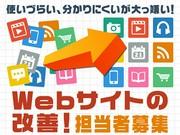 株式会社アイエヌネットワーク(モバイルサイトサポート)
