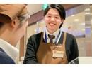 株式会社チェッカーサポート ビーンズ西川口店(5550)のアルバイト