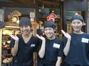 だるまのめ 渋谷センター街店のアルバイト