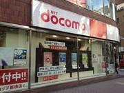 ドコモショップ 横浜そごう店のアルバイト