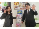 株式会社関西ホームサービス 古川橋店のアルバイト