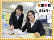 池田ピアノ運送株式会社 横浜機工営業所のパート求人