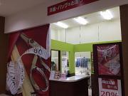 ルックスマート 喜多見店のアルバイト求人写真1