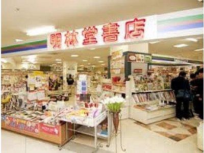 明林堂書店 大分本店の大写真