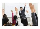 湘南ゼミナール 中川教室のアルバイト