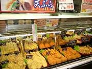 岩田食品株式会社 オオゼキ 祖師谷大蔵店のパート求人
