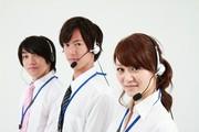 株式会社テレマートジャパンのアルバイト求人写真0